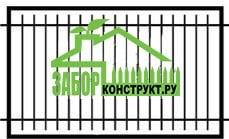 Секционный сварной забор №7